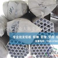 6063T651大直径铝管