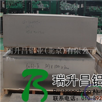 6061T6铝镁硅合金铝板