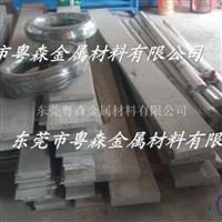 广东6063高导电防锈铝排 6082铆钉铝线