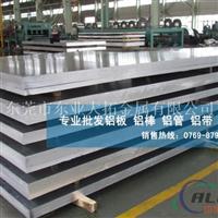 进口超厚铝板价格 AA6082铝板厂家