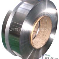 8011铝箔现货0.1100 0.2200可切割批发