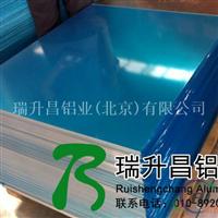 5052H32合金铝板 油箱专用最薄0.56.0