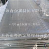 供��:����5A06超厚氧化�X板  400mm厚�X板