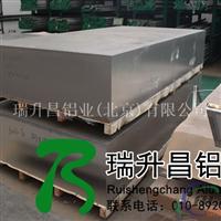 6061T651合金铝板  免费切割