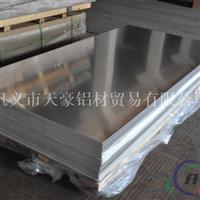 3003铝板生产销售厂家