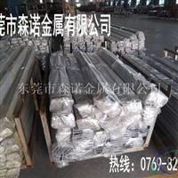 高延展铝板ADC10