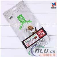 供应宠物饲料铝箔包装袋纯铝箔平口包装袋
