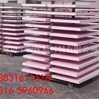河北匀质防火保温板生产工厂