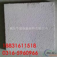 匀质防火保温板生产工厂价格