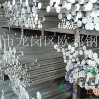 2A12铝合金 2A12铝棒 2A12铝材