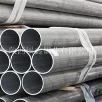 铝合金薄壁铝管厚壁铝管供应