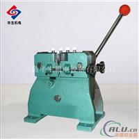 【厂家定制】供应0.7mm6mm铝线电缆冷焊机
