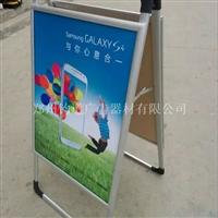 铝合金单面展板海报架、展示展板海报架