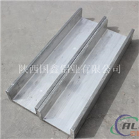 槽型铝厂家供应国鑫