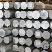 4032H112 φ200棒材铝棒供应