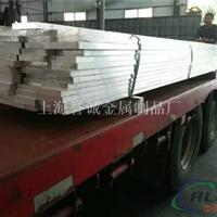 批发7a03铝板加工 7a03航空铝特价