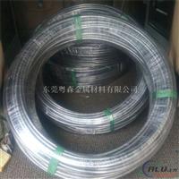 北京全软1060电缆铝线 工业冲压5052铝带