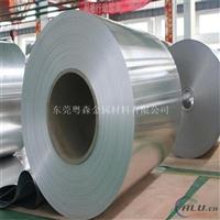 粤森1200O态工业铝卷 超宽铝带易加工