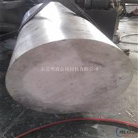 500mm超年夜直径7075铝棒 2014超宽合金铝板