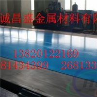 锡林郭勒5083铝板,标准6082T651铝板