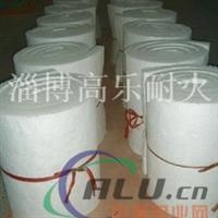 高乐工业炉内衬保温用1260硅酸铝陶瓷纤维毯