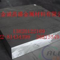 沂州5083铝板,标准6082T651铝板