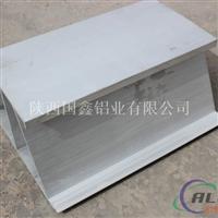 2A12鋁合金型材廠家供應