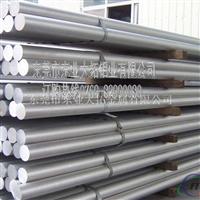 成批出售易焊接6082铝棒 易车削6082铝棒
