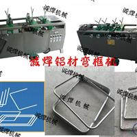 弯铁丝机、弯框机、箱包弯框机