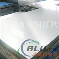 AA2011铝合金 2011铝板 2011铝材