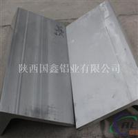 5A06<em>鋁型材</em>