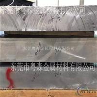 粵森400mm超厚2017鋁板 6061T6電纜鋁排