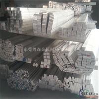 湖南厂家6061超平铝排 高导电易加工铝排
