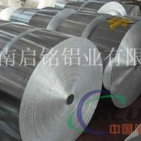 中石油管道保温用铝皮,保温铝板