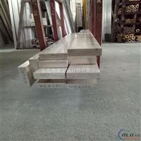 環保耐腐蝕7075電力鋁排 防滑6063花紋鋁板