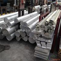 精密易加工6063铝棒 大口径7075T651铝管