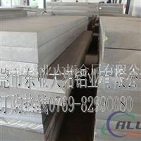 进口7A09铝板加工性介绍