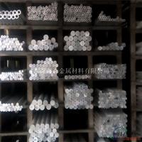 北京小直径易切割6061铝棒 1050A拉伸铝板