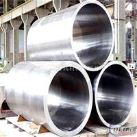 河北熱擠壓無縫7075鋁管 易焊接2A12鋁棒