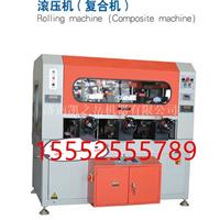 隔热铝型材复合机多少钱一台