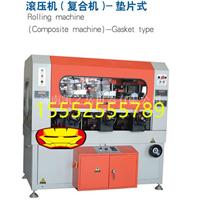 隔热型材符合加工机多少钱