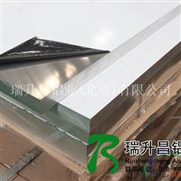 2A12T4东轻合金铝板 北京瑞升昌铝业