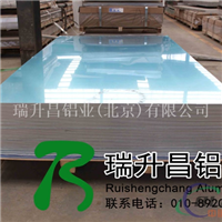 2A12T4国标铝板(LY12CZ)瑞升昌铝业