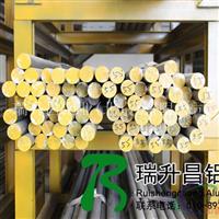 2A12T4铝棒国鑫铝业