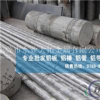 进口高耐磨铝棒 7A04铝棒硬度