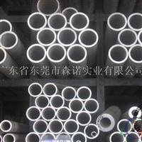 进口5754铝圆管