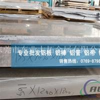 进口铝合金板 7475高强度铝板