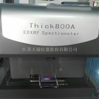 金属镀层XRF测厚仪