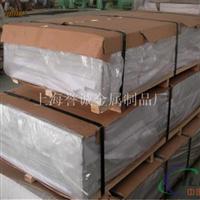 生产供应 合金铝板 3A21花纹铝板厚度