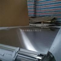 销售6061T6合金铝板  6系铝板